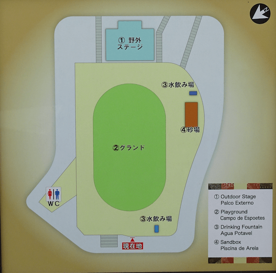 多目的広場のマップ