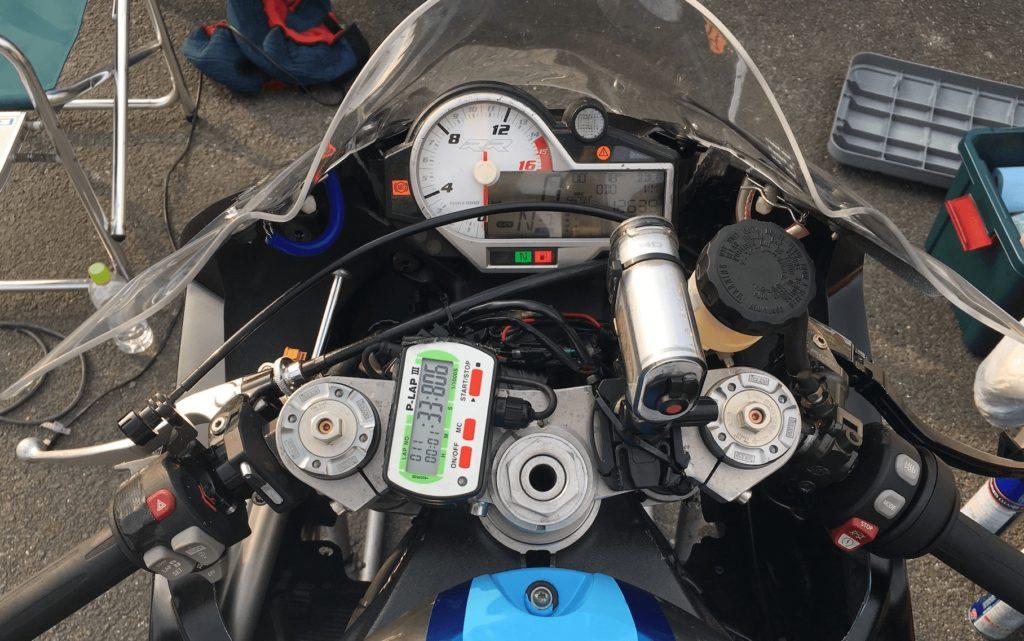 バイクの調整