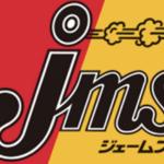 ジェームスのロゴ