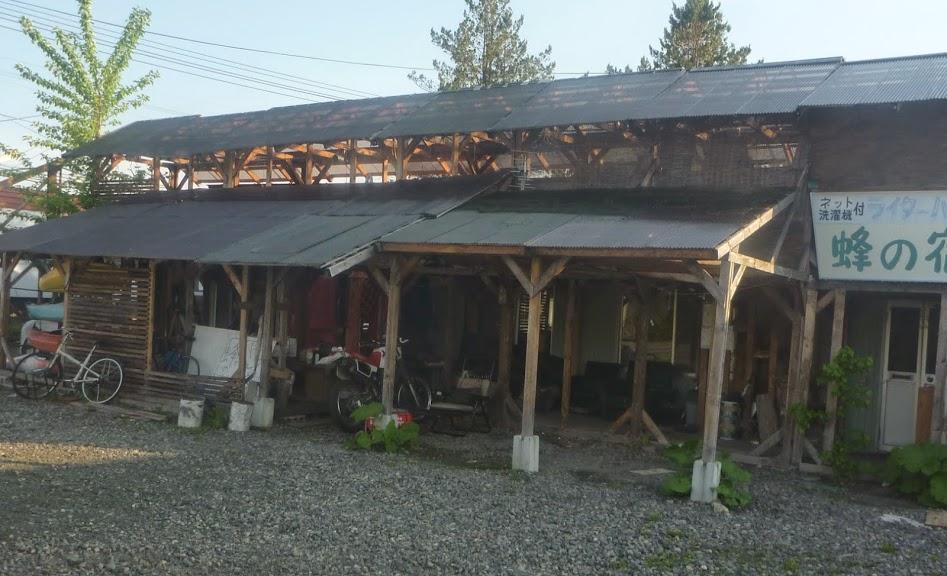 ライダーハウス 蜂の宿
