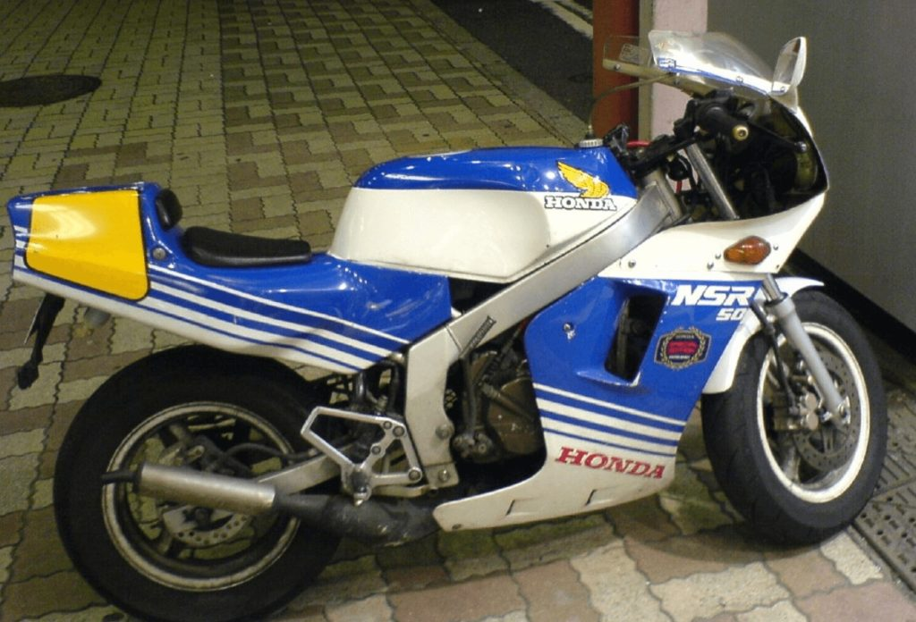 NSR50