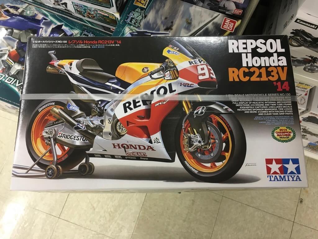 バイクのプラモデル